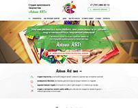 """Сайт для компании """"Astana Art"""""""