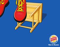 1st Burger King
