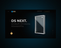 DS Next