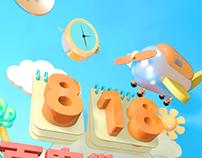 Baidu Financial Product Promotion