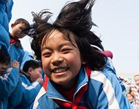 Yanai Foundation 100 Schools