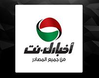 Akhbarak.net Re-branding - أخبارك.نت