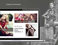 Интернет-магазин брендовой одежды Fashion SHOP. Адаптив