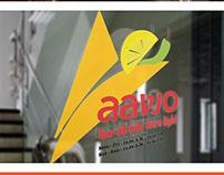 Branding Aavjo