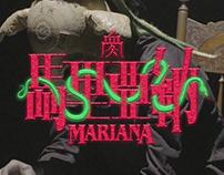 Flesh Juicer - Mariana (Official Music Video)