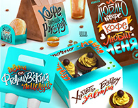 LETTERING & ILLUSTRATIONS for coffee shop