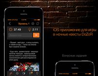 DozoR iOS app