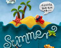 U-mag Summer