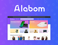 Marketplace Alabom.com