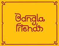 Bangla Friends
