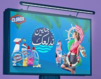 clorox Summer campaign