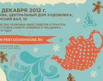 Good Housekeeping festival