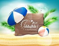 Chalihaat .. Website & Mobile app