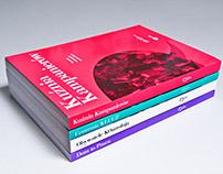 Inspro handbooks