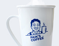 PAIK'S COFFEE BI Design