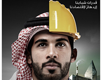 Saudi youth Rehabilitation