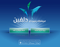 Dolphin Market Parallax Website