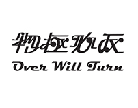 Over will turn (Chinese Character)