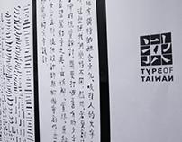 Type of Taiwan