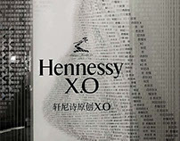 Hennessy X.O Appreciation Journey - The Power of Visual