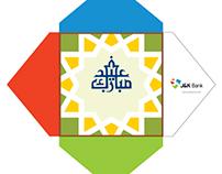 J&K Bank - Ramadan Eid Card