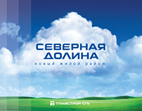 """Severnaya Dolina"" - construction of a residential area"