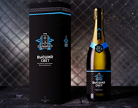 Vishiy Svet champaigne package design.