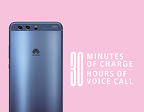 Huawei P10 - SuperCharge