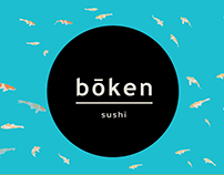 bōken sushi
