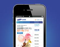 Samsunglife Mobile Web site