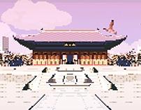 Lee HI / MV Pixel Art