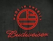 Made In America '14
