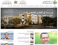 Dr. Khaled SAMADI Website