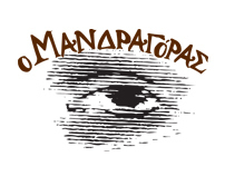Mandragoras Buffalo Dairy Products
