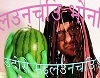 Jiboia - Manasha video