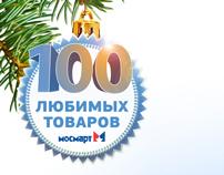 презентация для МОСМАРТ