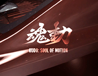 Mazda 6 Commercial Title Design