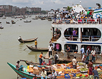 Sadarghat Port