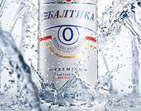 Baltica Beer