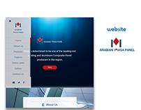 almasa website موقع الماسه العربيه