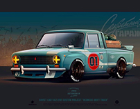 "VAZ-2101 custom project ""Redneck drift truck"""