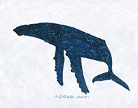 大魚 | 星空