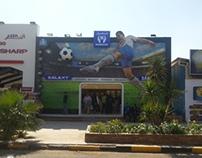 Mansour: Samsung / Galaxy Pavilion