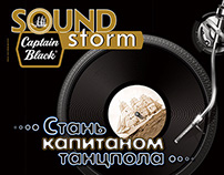 Captain Black Sound Storm
