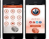Mobile App 2