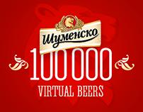 1000 virtual beers