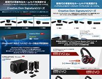 Creative Labs Japan - Newsletter