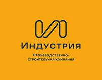 ПСК «Индустрия»: логотип, айдетника / logotype,identity