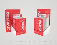 Рекламные стойки VALTEC на прилавок, 2018 г.