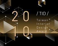 10 TID Review- TID室內設計大獎十周年回顧平面美術設定